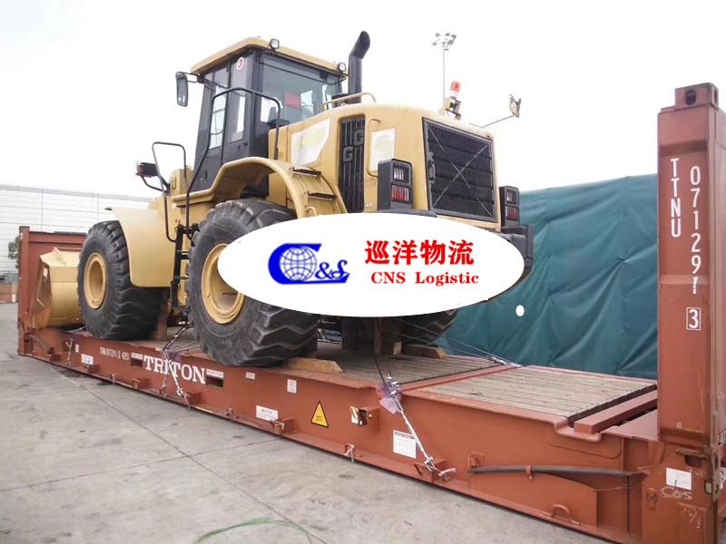 CNS Array image30